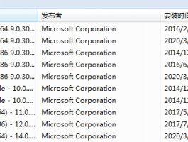 "VISI 2020 安装提示""找不到vcomp140.dll""不能安装的解决办法"