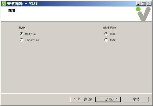 VERO VISI 2020 64位免费版 附安装教程